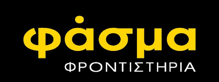 fasma logo L_alpha